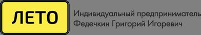 ЛЕТОАГРО